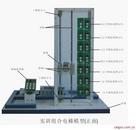 DTZ系列实训组合电梯模型