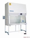 DW-1500A2-X型 二级生物安全柜(双人单面)