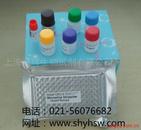 人抑制素AElisa试剂盒