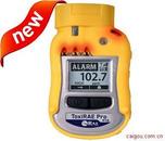ToxiRAE Pro PID 个人有机气体检测仪 PGM-1800个人voc检测仪  pgm1800 voc检测仪