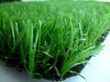 青岛人造草坪