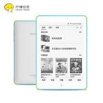 柠檬悦读(LemonRead) 7.8英寸中小学生专用 电纸书阅读器 电子书墨水屏课外书智能分级书城 蓝色 柠檬悦读Plus