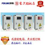 广州番禺订做非标成套配电箱开关柜