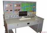 电气控制与PLC应用综合实训台