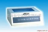 台式高强度紫外分析仪