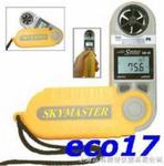 SM-28 风速、温度、风寒、露点、气压计