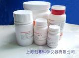 硫磺粉|Sulfur|7704-34-9|AR