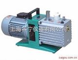 2XZ-2油旋片式真空泵
