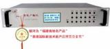 智能廣播設備-智能廣播儀-商場智能廣播設備系統