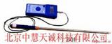便携式棉花/毛类水分仪 型号:SJFD-D2