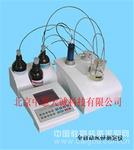 全自动水份测定仪 型号:SH-GKF-4