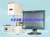 樹脂錐板粘度計 型號:ZQXS-3A