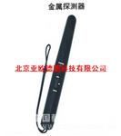手持式金属探测器/金属探测器
