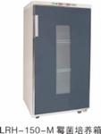 LRH-250-S 恒温恒湿培养箱