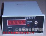 微量氧分析儀 微量氧檢測儀