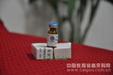 人簇集蛋白(CLU)检测/(ELISA)kit试剂盒/免费检测
