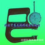 石膏板材厚度测定仪 型号:WKUH-30