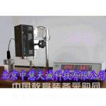 程控比热容测量仪 比热容测定仪 型号:MLTF-BR