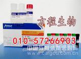 小鼠血清剥夺反应相关蛋白ELISA免费代测/SDPR  ELISA Kit试剂盒/说明书
