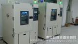 许昌LED模组高低温试验箱;许昌LED模组高低温湿热试验箱;许昌LED模组高低温交变湿热试验箱