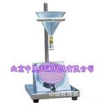 织物沾水度仪 型号:MGX-813