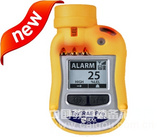 个人有毒气体检测仪/有毒气体检测仪