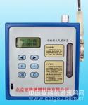 可编程低流量空气采样器/空气采样器/空气采样仪/大气、粉尘采样器