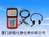MS-120機械故障聽診器MS120