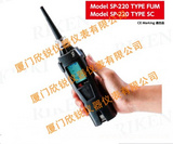 SP-220 TYPE SC便携?#25512;?#20307;泄漏检测器(半导体材料用气体)日本理研RIKEN