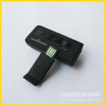 无线音频传输器