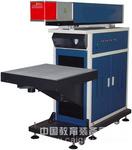 ZT-3D高速3D曲面激光切割标刻机