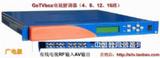 高創GoTVbox-16路有線電視解調器,,RF轉AV,廣電級多路電視解調器