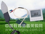 便携叶面温湿度记录仪生产