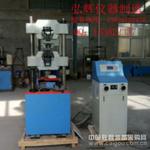 WES-1000B数显液压式万能试验机 WES-1000B