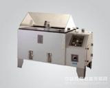 盐雾腐蚀试验箱——汽车零部件专用试验箱