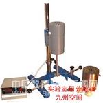 供应实验室用分散机/小型分散机生产