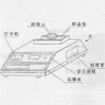 啤酒浊度泡沫检测仪/啤酒浊度仪 型号:SCJ-YZPM-P