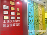 广州的哪些托管班比较好