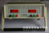 台式信号发生器