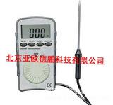 电子测温仪/温度测试仪/数显温度表