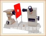 RJGP-T台式看谱镜 台式验钢镜 元素分析仪