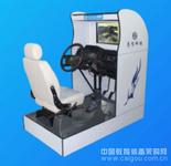 新国标汽车驾驶模拟器-标准型(验收用)