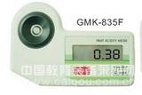 GMK-835F水果类酸度计