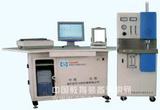 微机碳硫分析仪高频红外碳硫仪碳硫联测分析仪
