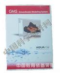 GMS軟件GMS培訓-地下水模擬系統軟件