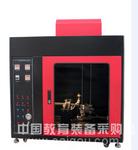 水平垂直燃烧测定仪/垂直燃烧测定仪/燃烧试验仪