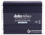 Datavideo 洋铭 无线提词器控制系统 DVP-100