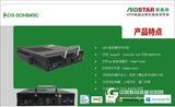 爱鑫微ops电脑 支持haswell 酷睿1150 支持4k超高清播放 触控一体机内置OPS电脑