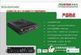 爱鑫微全球首款三网三显七USB桌面级插拔式电脑 支持skylake core 1151封装