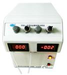 鎢鐵分析儀